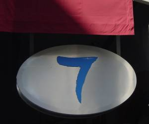7 on Fulton-New-Orleans